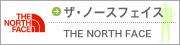 ザ・ノースフェィス