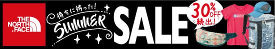 ザ・ノースフェイスのサマーセールで定価より30%OFF続出!