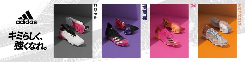 adidas アディダス サッカースパイク