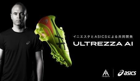 アシックス asics ULTREZZA AI サッカースパイク 7月28日発売予定 1103A020-750